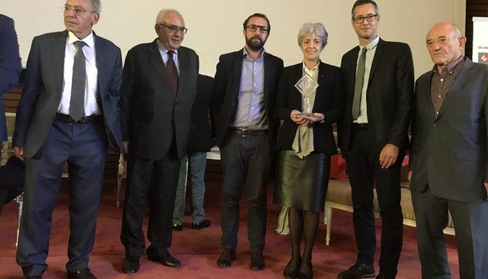 prix eureka tunisie 2017